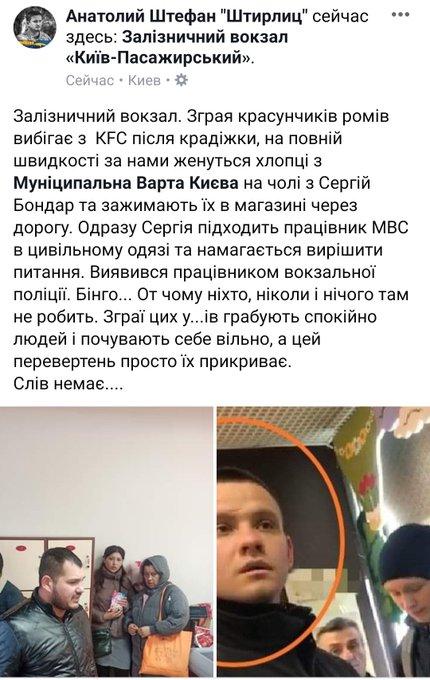 Один український воїн загинув, ще одного поранено на Донбасі. За добу - 6 ворожих обстрілів, - штаб ОС - Цензор.НЕТ 2928