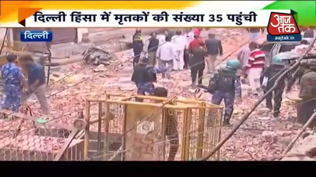 #DelhiViolence: हिंसा के बाद अमन बहाली का काम।#DeshTak @PoojaShali @sushantm870पूरा कार्यक्रम देखने के लिये क्लिक करें https://bit.ly/2HZPR2N