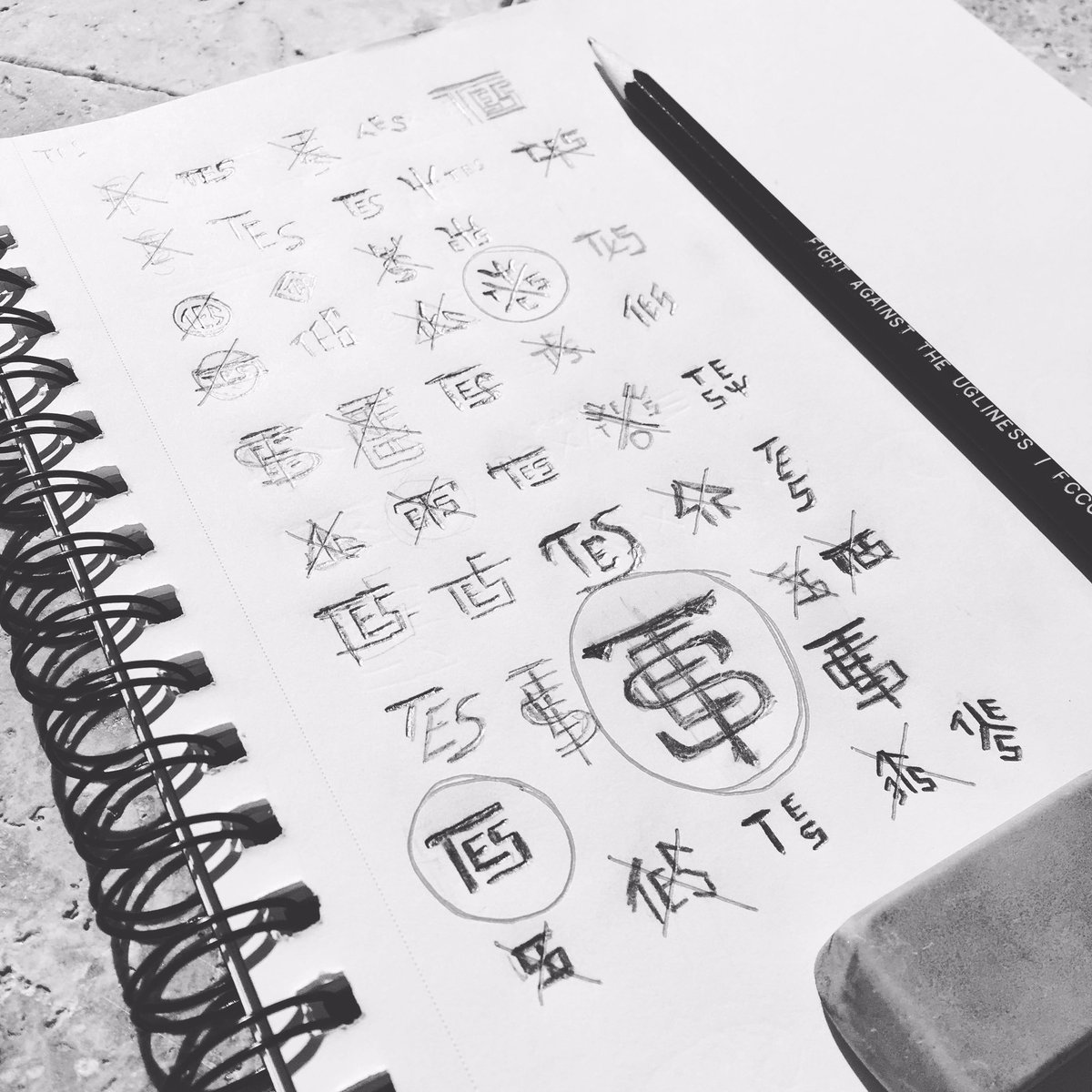 Nothing better than the tactile feel of pencil hitting paper.   #Monogram #Design #Designer #Logo #Logos #LogoDesign #Sketch #Sketches #Draw #Drawing #Pencil #LeapToCreate