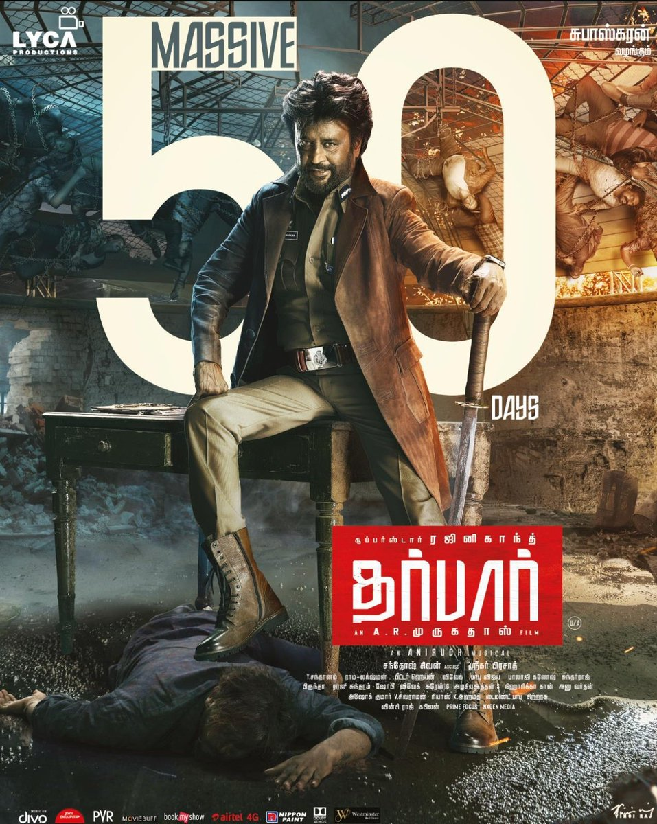 #Darbar reached 50 days in Nagercoil & Tuticorin theatres in TK area. Not a shifted run. Hat trick 50 days for #SuperstarRajinikanth in Nagercoil after #2Point0 & #Petta. @LycaProductions @TvliCinemaspic.twitter.com/BV6BHk5TVz