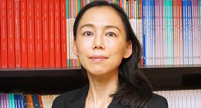 Image for the Tweet beginning: UHM Professor Aya Kimura published