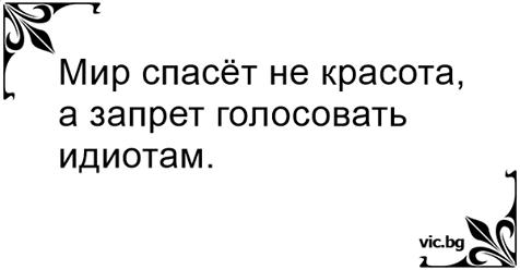Фонд Порошенко профинансировал восстановление 10 аппаратов ИВЛ в Киевской больнице скорой помощи - Цензор.НЕТ 3118