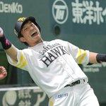 なんじゃそりゃ?ソフトバンクホークス松田選手「熱男」を自粛!