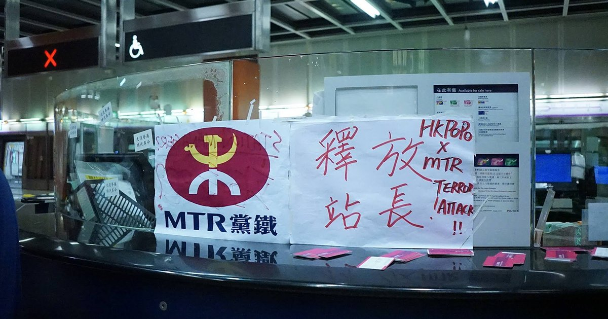 """""""HK PoPo X MTR = Terror Attack!!"""", a HK protester wrote this on paper showing the proof on how MTR and HK PoPo commit terrorism by working together on 8.31 and 7.21 back in 2019.  #831TerroristAttack #AntiChinazi #Chinazi #LiberateHK #FreeHK #黨鐵 #CCP_is_terroristpic.twitter.com/r02AchOsyx"""