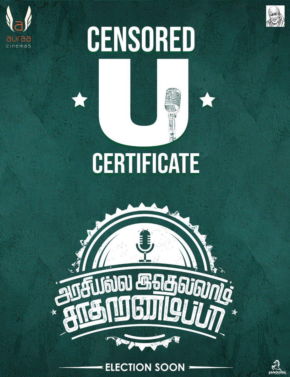 . @auraacinemas 's  #ArasiyallaIdhellamSadharnamappa Censored With ' U ' Certificate !   After the Success of #100TheMovie They are all set to Release #AISTheMovie   #AISCensoredU  #Veera #Pasupathi #MalavikaNair @avinaash_offi @saregamasouth @DoneChannel1 @VanquishMedia__ https://t.co/xTDc0PAGFs