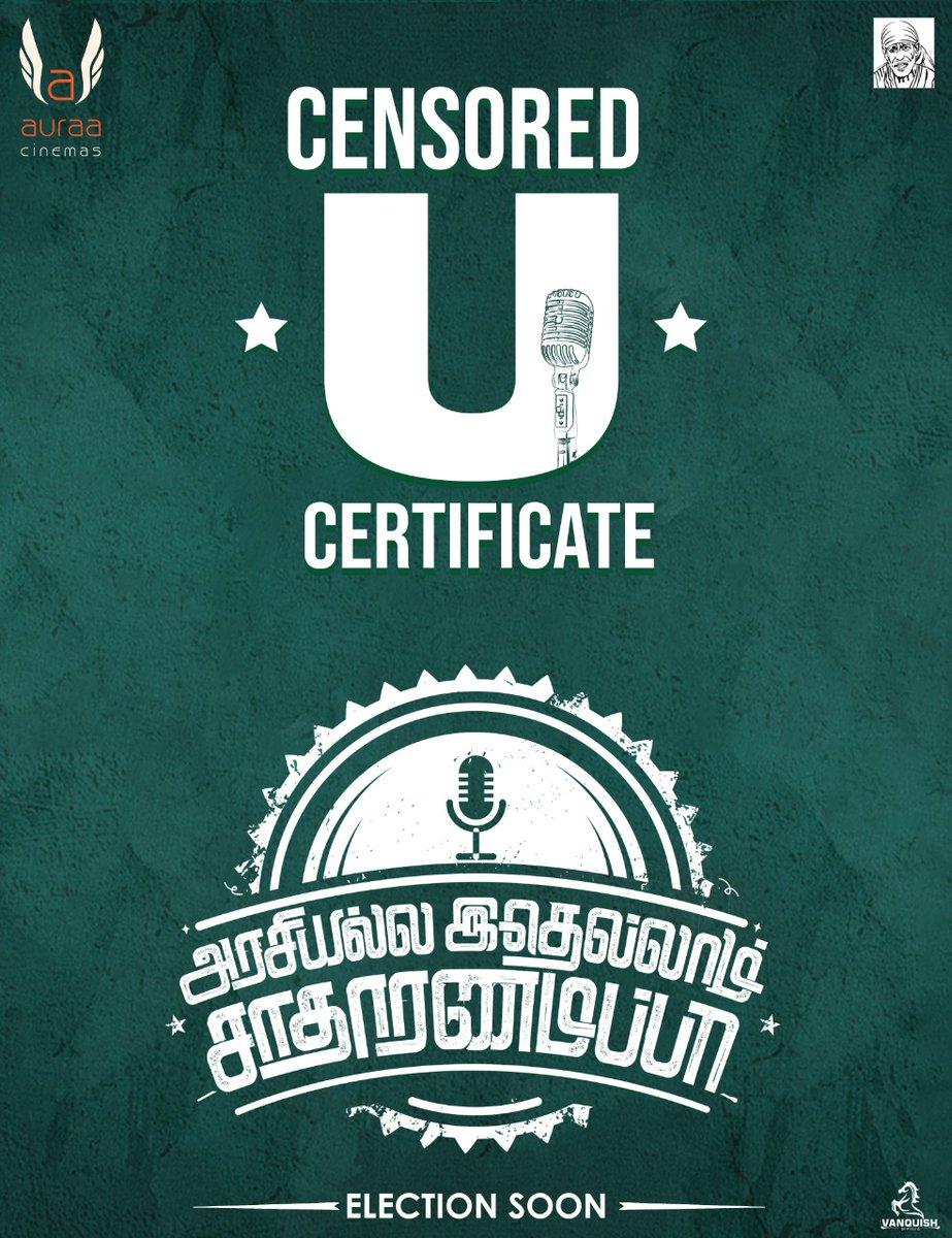 . @auraacinemas 's  #ArasiyallaIdhellamSadharnamappa certified 'U ' certificate.   #AISTheMovie  #AISCensoredU  #Veera #Pasupathi #MalavikaNair @avinaash_offi @saregamasouth @DoneChannel1 @VanquishMedia__ https://t.co/1uq5TeKxQd
