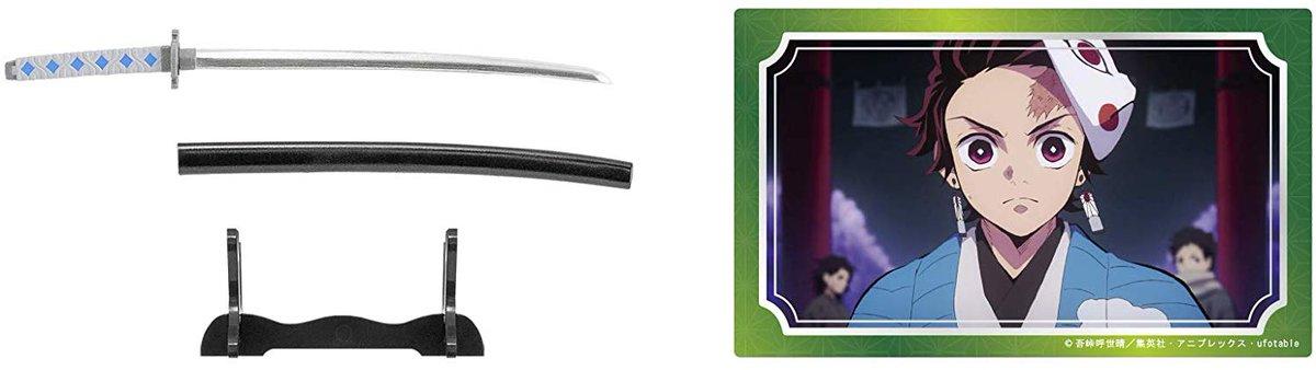 日輪刀コレクション