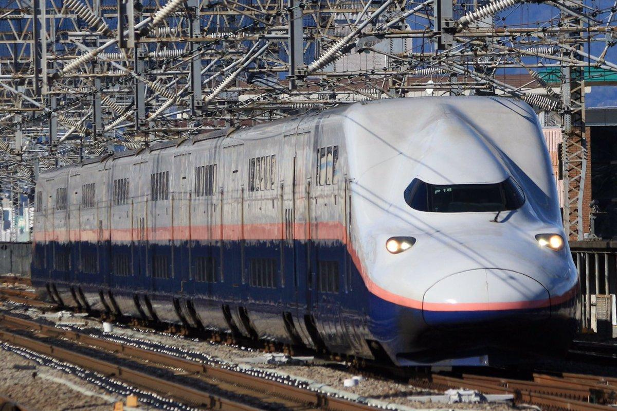 新幹線廃車 E4系P16編成が廃車 他編成も今年度中に廃車か
