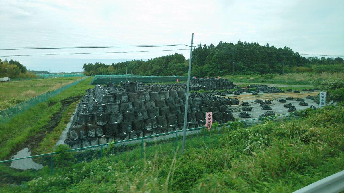 #fukushima