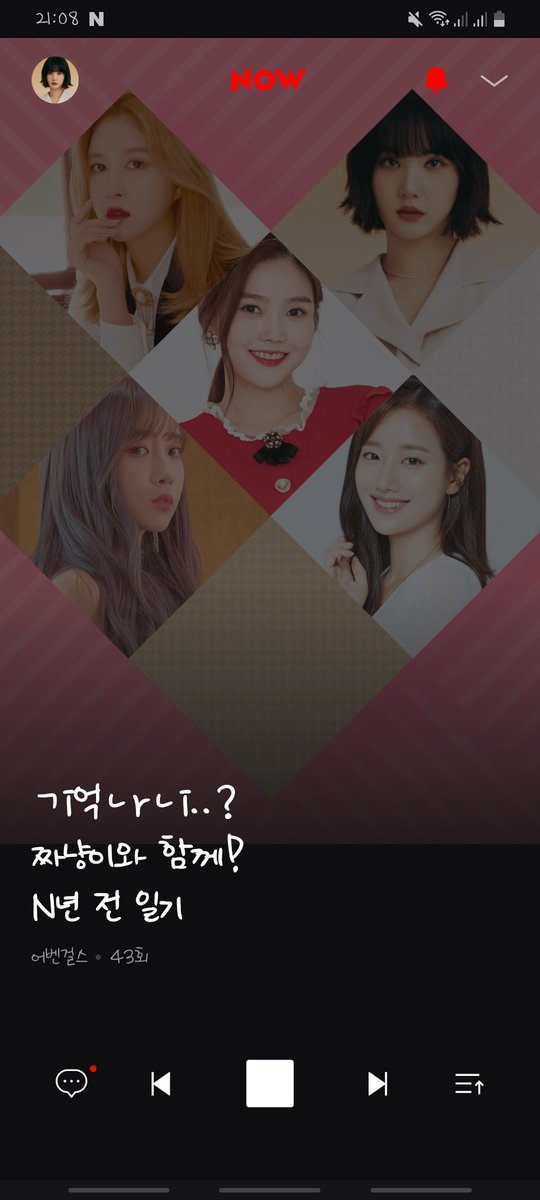 Pung On Twitter 200408 Avengirls 1 Dj Eunha Dear Eunha What You Want To Give Please Tell Everything Today 1 You Are My Star Gfriend 2 My Buddy Gfriend 3