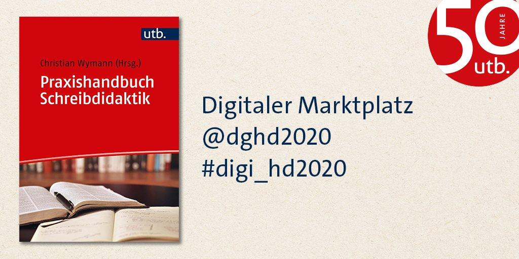 #digi_hd2020