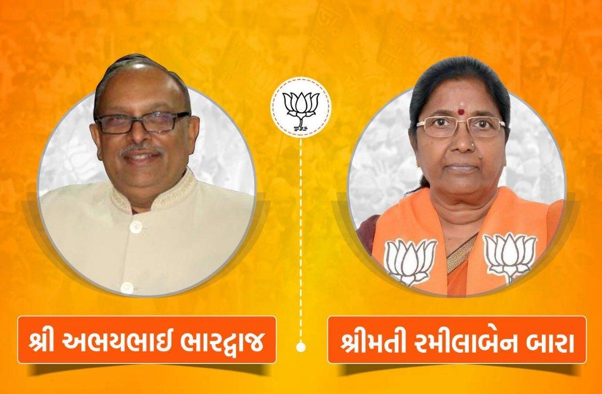 Abhay Bhardwaj and Ramila Bara, BJP candidates for Rajya Sabha election in Gujarat