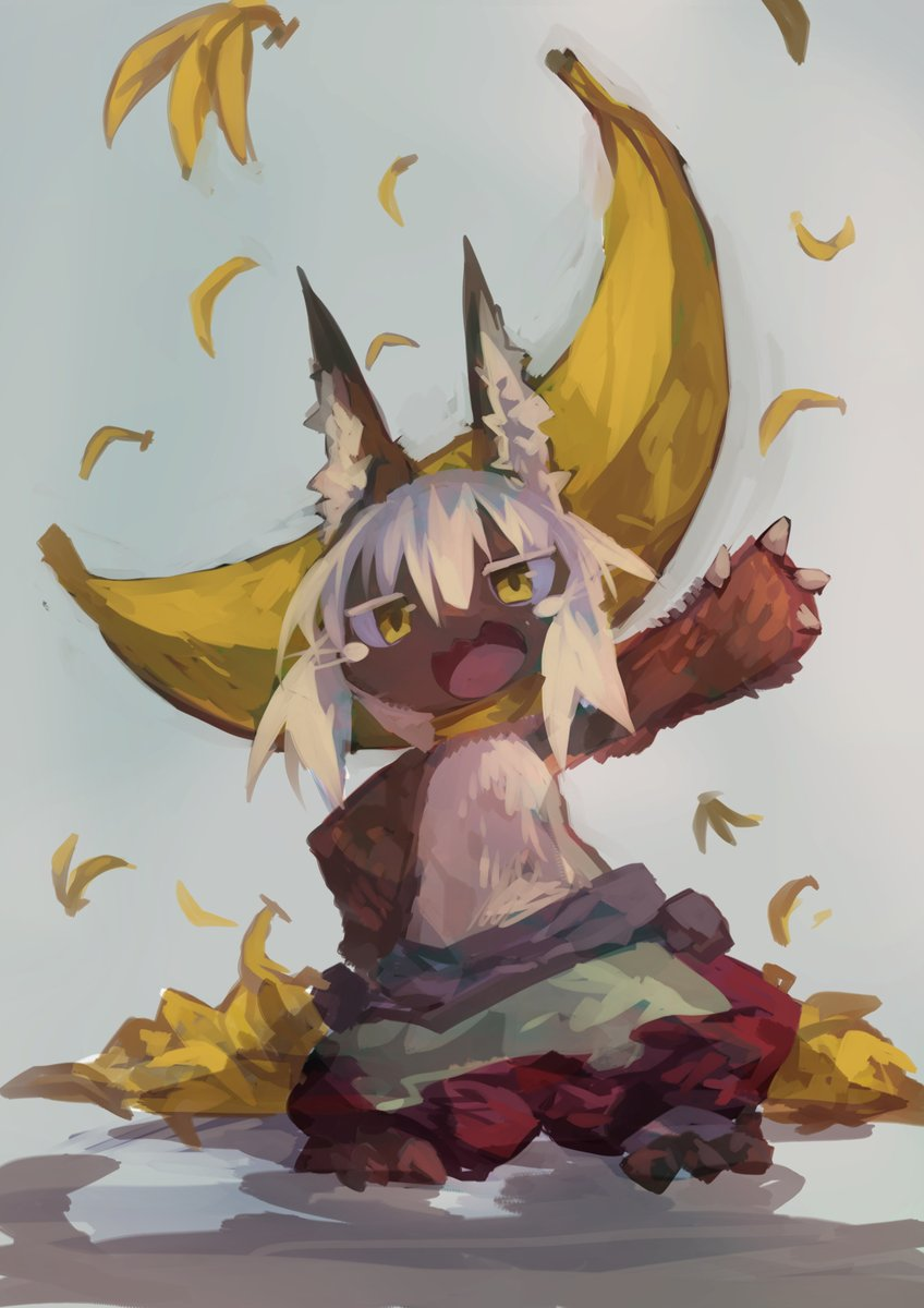 ナナチのバナナ