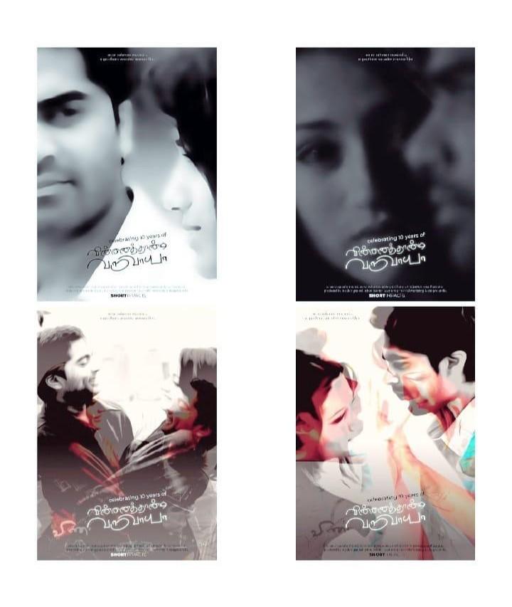 Unreleased Posters. #VTV #10yearsofvtv   #STR @trishtrashers @menongauthampic.twitter.com/OObAtcJZWz