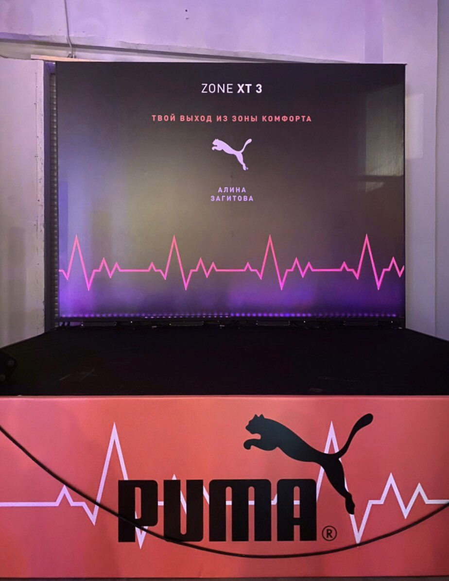 This is Alina Zagitova's zone #Puma #PumaRussia #ZoneXT pic.twitter.com/dhuyAMO9eE
