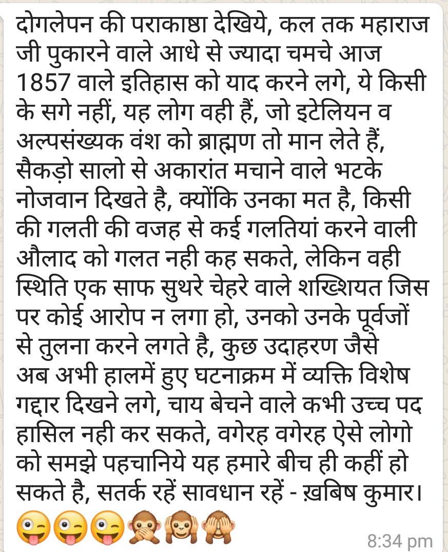 #NarendraModi #JyotiradityaScindia