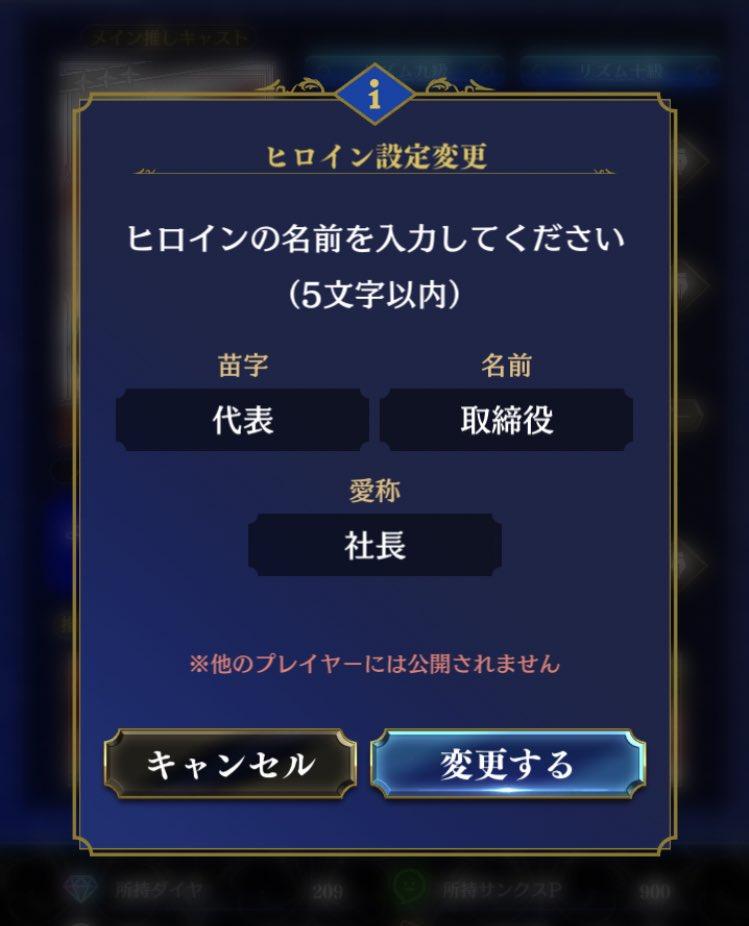 ゲーム 名前 面白い ゲームのニックネームをランダム作成できるおすすめメーカー9選!