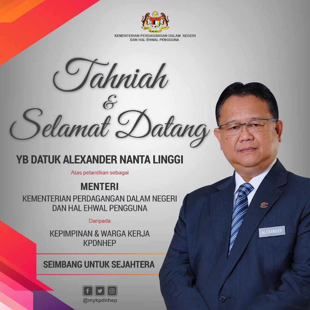 Mykpdnhep On Twitter Tahniah Selamat Datang Yb Menteri Yb Datuk Alexander Nanta Linggi Timbalan Menteri Yb Dato Rosol Wahid Ke Kpdnhep Kpdnhep Clockin Https T Co Yppc8rjszq