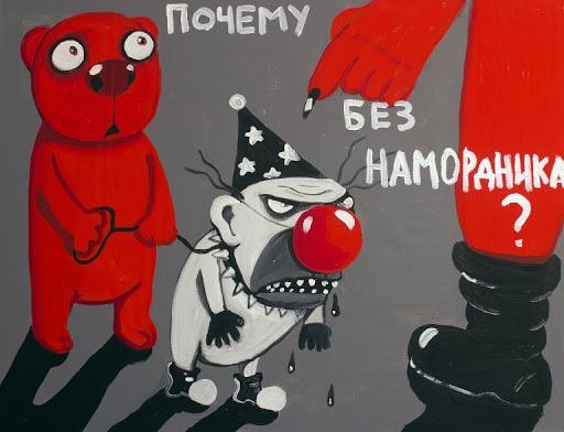 Україна готова була продати 2 млн масок і попросила оплату готівкою, але замовлення перехопив перекупник із ФРН, - прем'єр Словаччини Пеллегріні - Цензор.НЕТ 5394