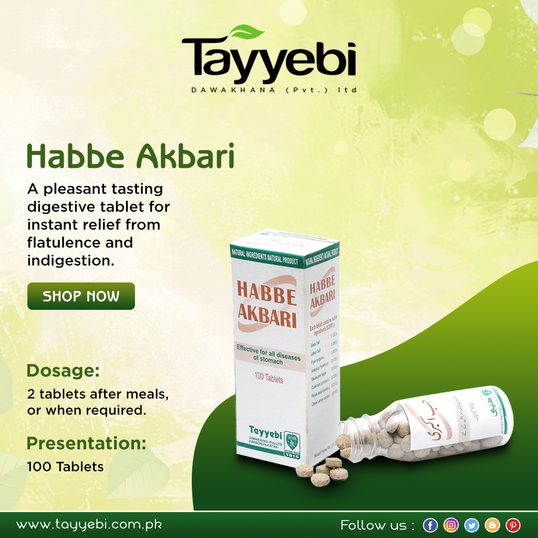 Tayyebi Pakistan On Twitter If You Wish To Opt For A Herbal Remedy To Treat Acid Reflux Then Habbe Akbari By Tayyebi Must Be In Your Medicine Cabinet This Wedding Season Buy