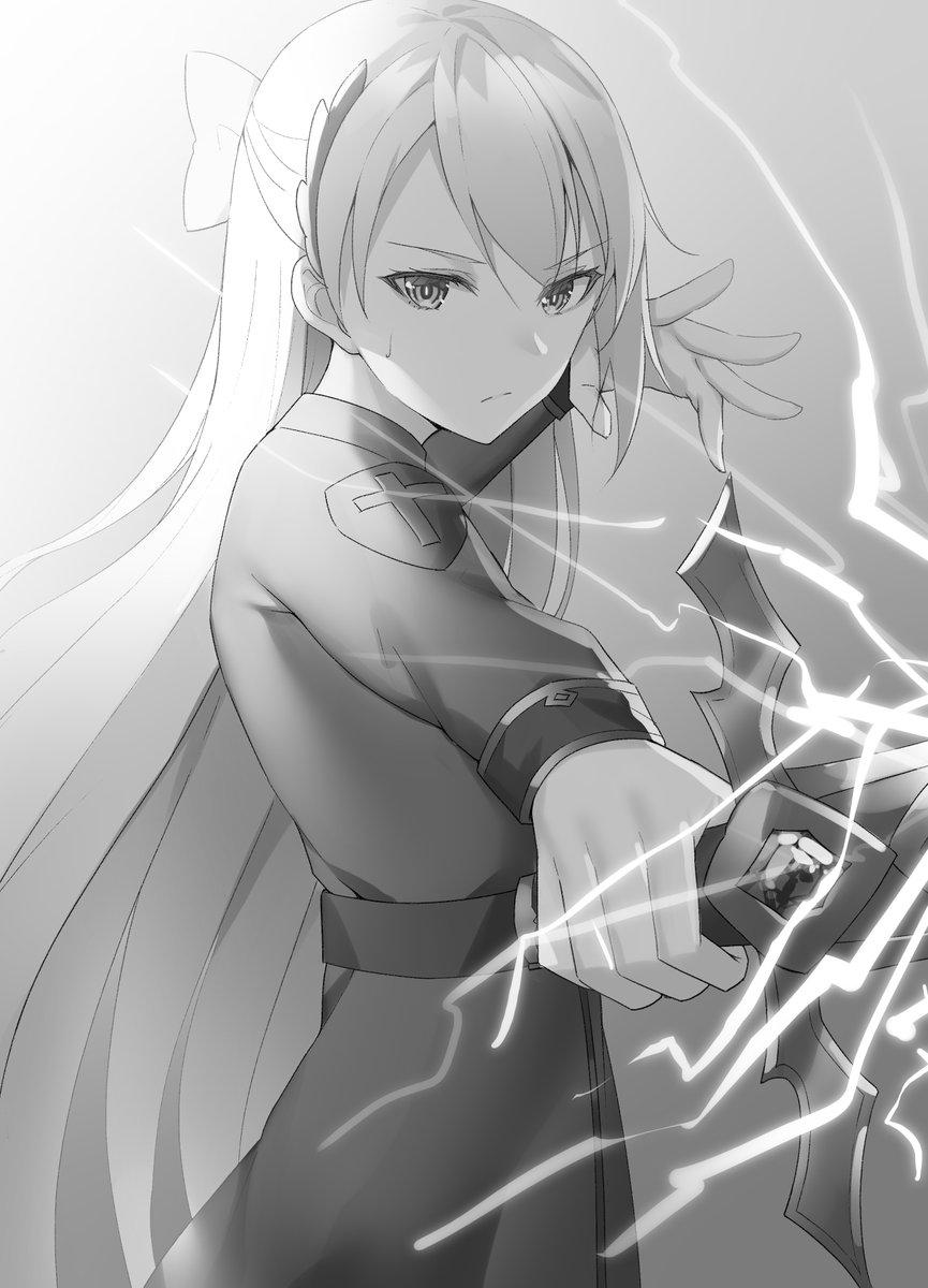 た を したい 生まれ変わっ 聖 は 剣 楽