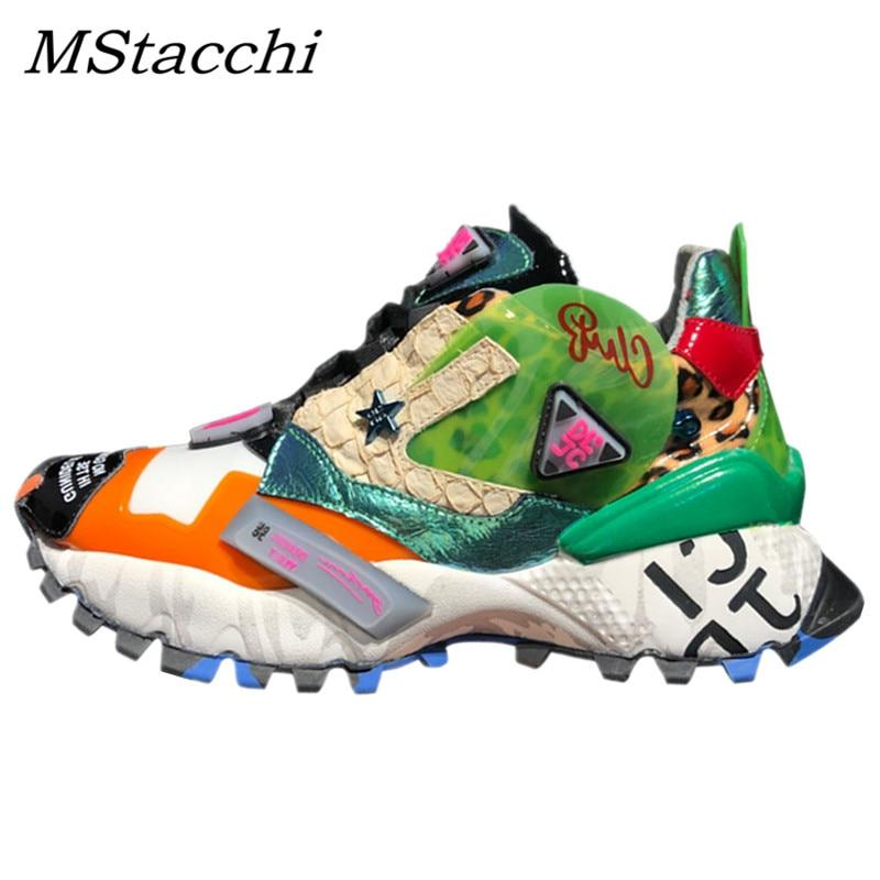 adidas schoenen luipaard