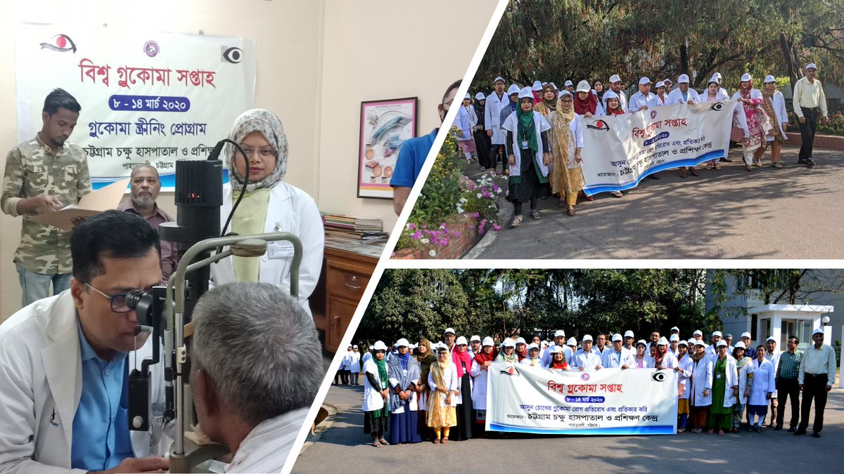 test Twitter Media - So many great activities during #glaucomaweek. Like this rally at the Chittagong eye infirmary and training complex in Bangladesh. They also screened 115 persons for glaucoma. Thank you for creating #glaucoma #awareness! https://t.co/FNTpCrRXlv
