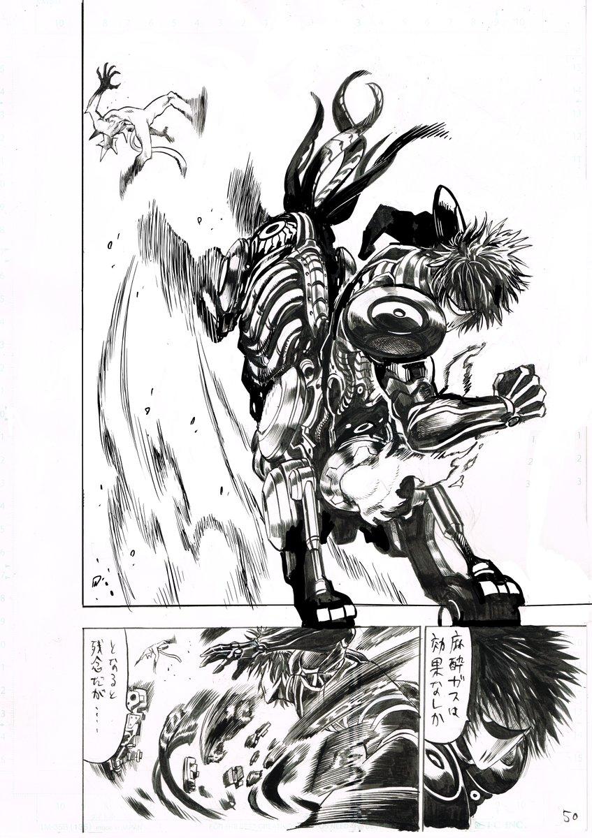 駆動騎士 対 ニャーン ペン