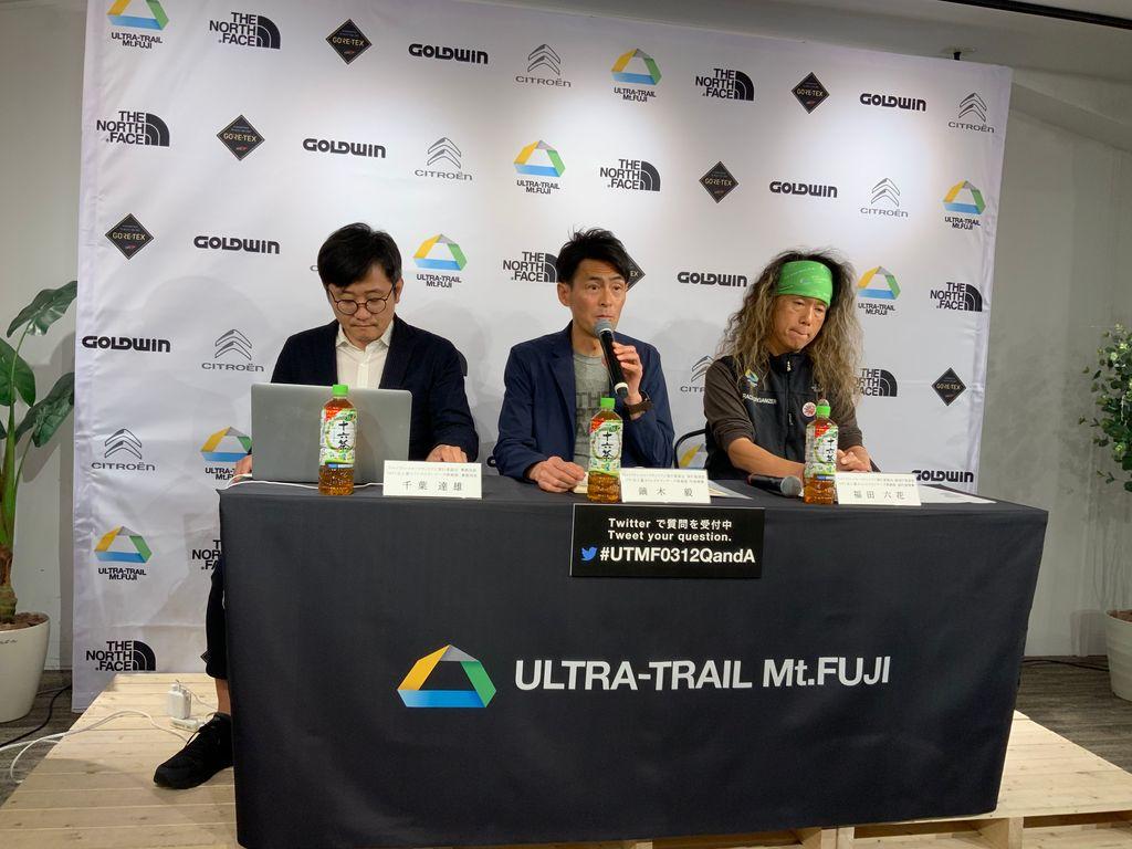 【速報】大会は中止:ウルトラトレイル・マウントフジ Ultra-Trail Mt. Fujiは今年4月24−26日の大会中止を発表。新型コロナウィルス感染拡大のため。 #UTMF #UTWT #Covid19