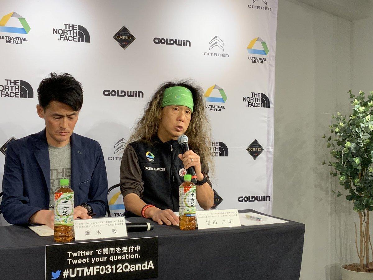 福田六花副委員長が中止に至る検討過程を説明。「東京マラソン一般レースが中止となった2月中旬から検討開始。2月20日に大会の運営縮小による開催を目指すことを一旦決めた」  #UTMF #UTWT #Covid19