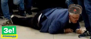 """Сивохо побили під час презентації Національної платформи примирення: """"Яке ти, ватний клоун, маєш право говорити про примирення"""" - Цензор.НЕТ 6611"""