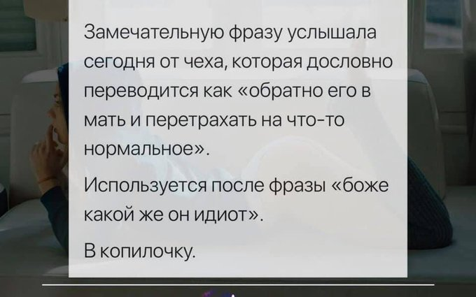 Падение ангела: подвиг Сергея Сивохо - Цензор.НЕТ 6025