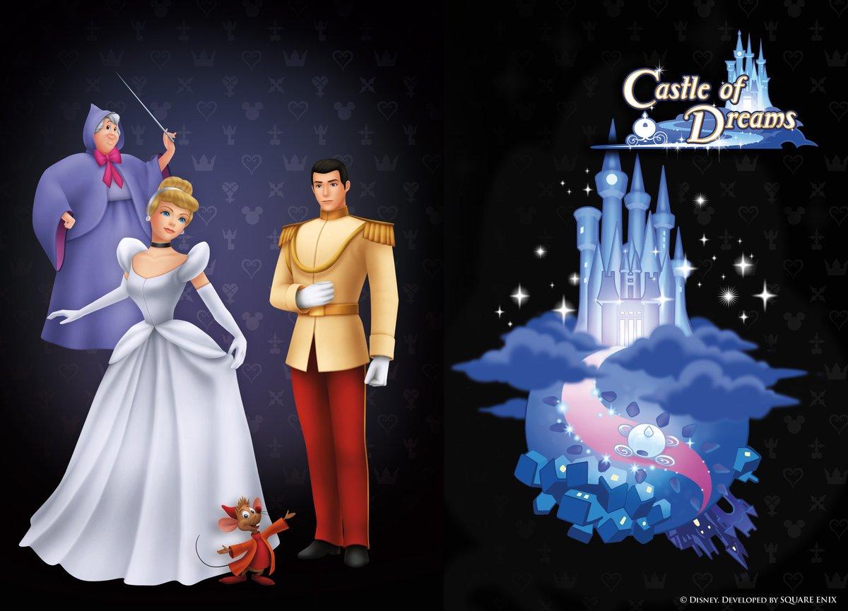 This month we're celebrating the 70th anniversary of Cinderella's original release!  Bibbidi-bobbidi-boo, we're so glad Cinderella is a part of the #KingdomHearts crew! https://t.co/Uwib7eLLZK