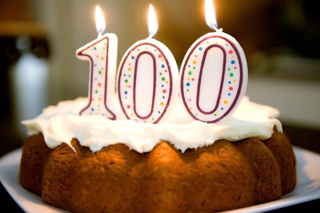 Happy Birthday Miss Elizabeth Mitchell!1 0 0