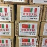 Image for the Tweet beginning: 🖤 La Xina envia material