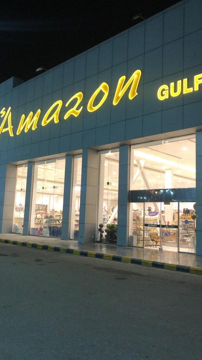 Amazon Gulf أمازون الخليج 9 Tips From 709 Visitors