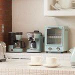 新生活を可愛いキッチン家電で揃えたい人必見!「Toffy」がレトロで絶妙!