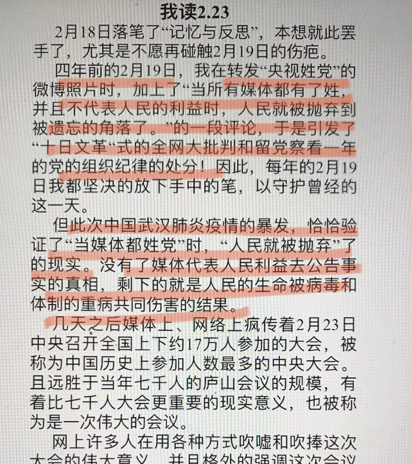 https://pbs.twimg.com/media/ES9qIRNX0AEFhnH?format=jpg&name=orig