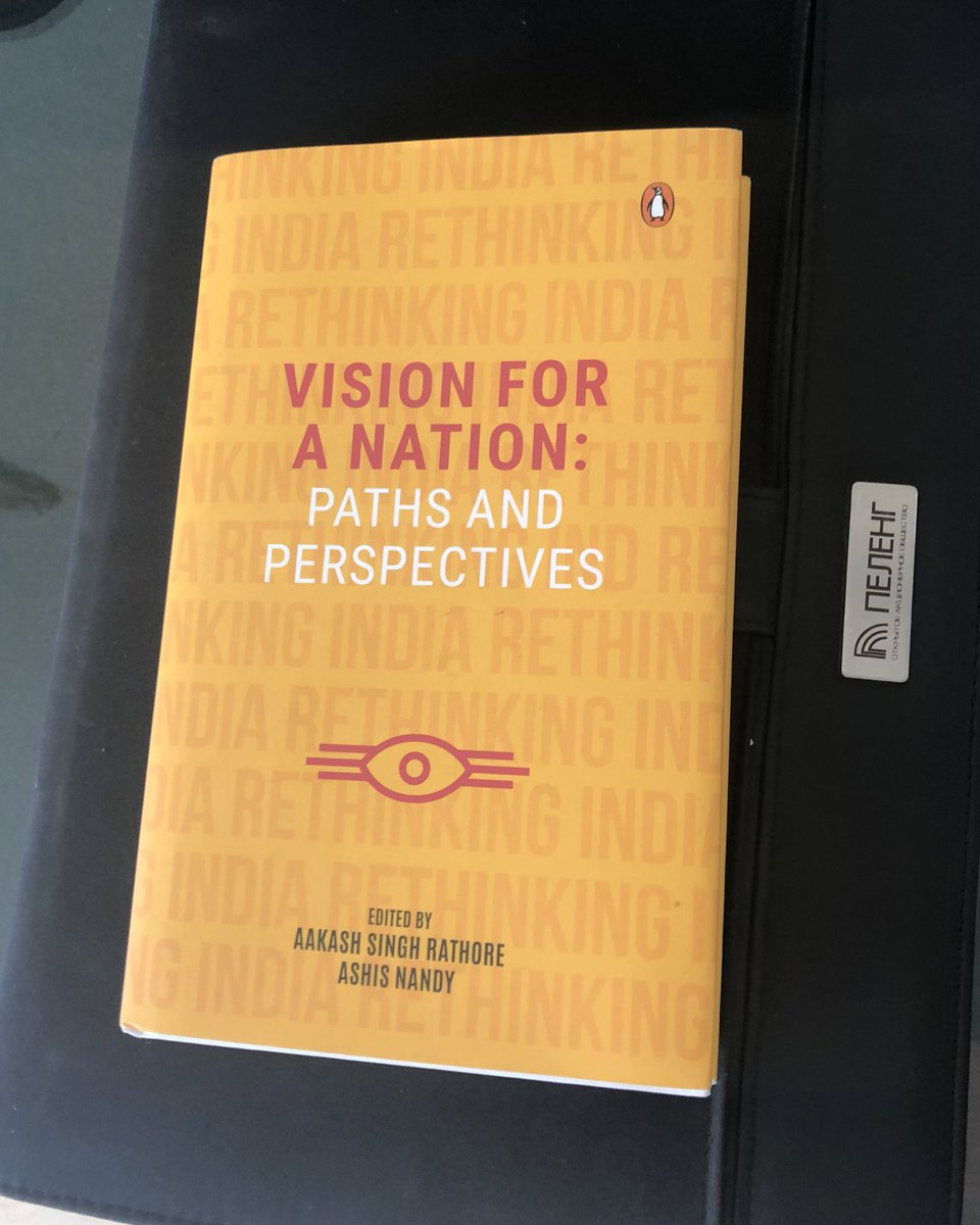 Came across this interesting compilation of essays by eminent people & prominent colleagues like @ShashiTharoor, @SitaramYechury etc; to give us a new #VisionForANation. Congrats to @SBFIndia, @aakash_ironman @PushparajVD & @gurdeepsappal for taking the initiative. A must read!
