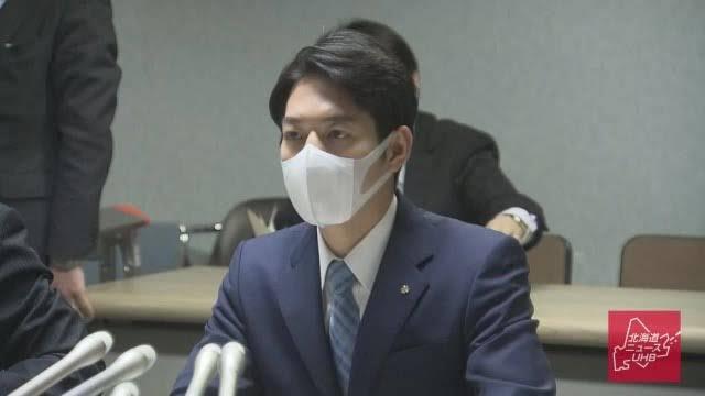 イケメン 鈴木知事 北海道