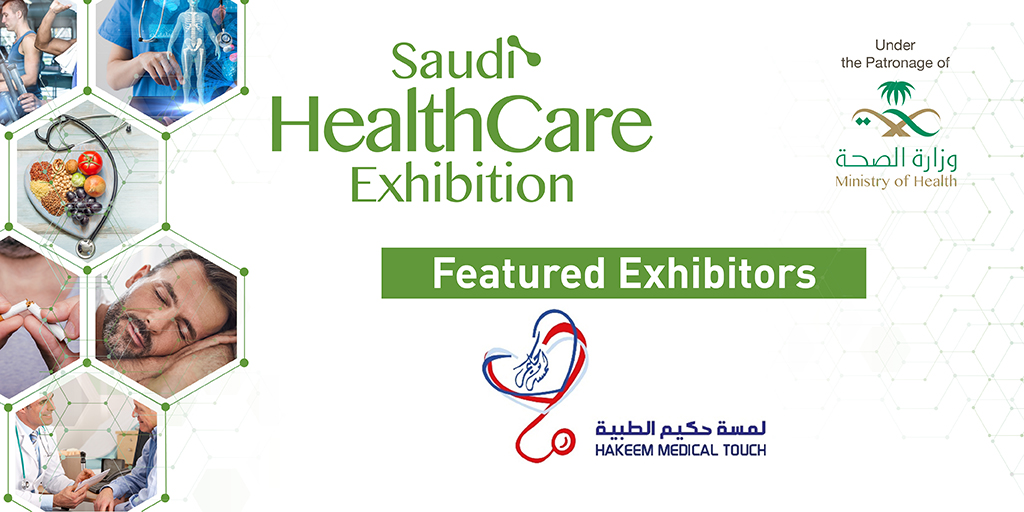 #HakeemMedicalTouch will be exhibiting at #SHCE2020 from 22-24 March at #RiyadhHilton. Click here https://t.co/ko1Uw3hIKR to register https://t.co/4OwYhVjoRG