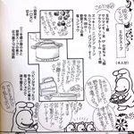 牛乳をたくさん使い野菜をたっぷり取れる!?「ミルクスープ」の作り方!