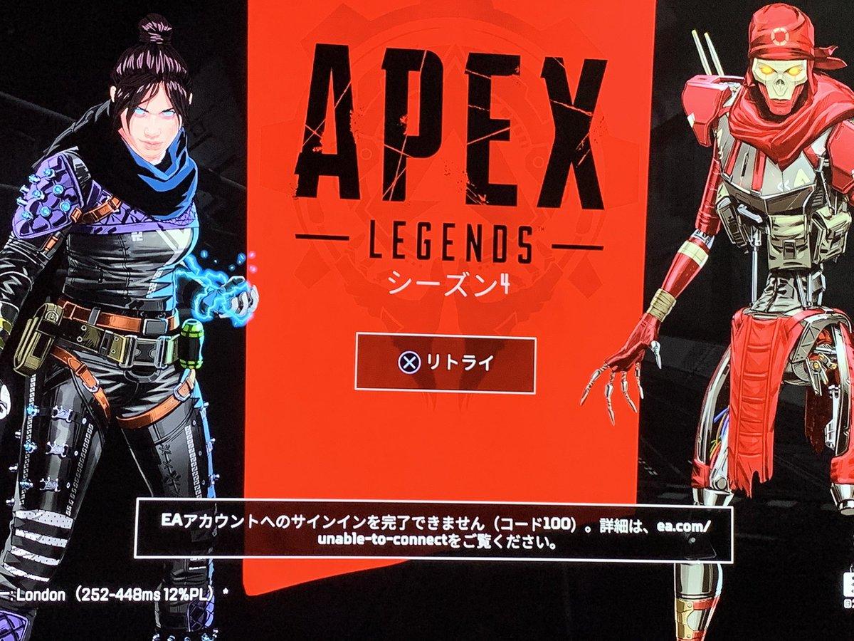 入れ ない apex