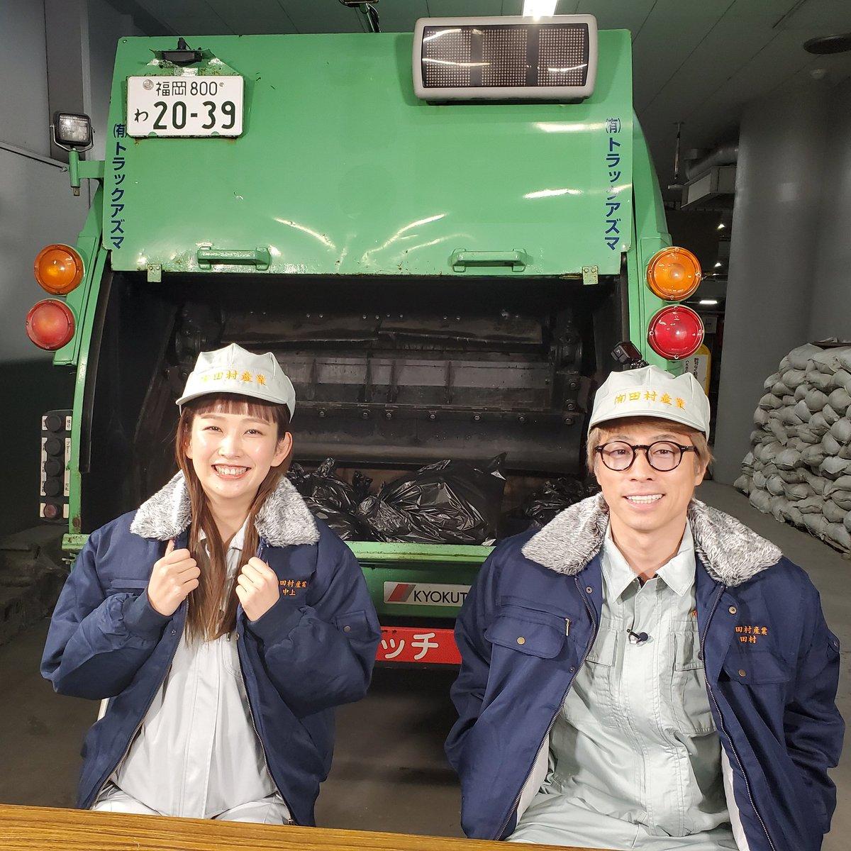 田村産業 ロンブー