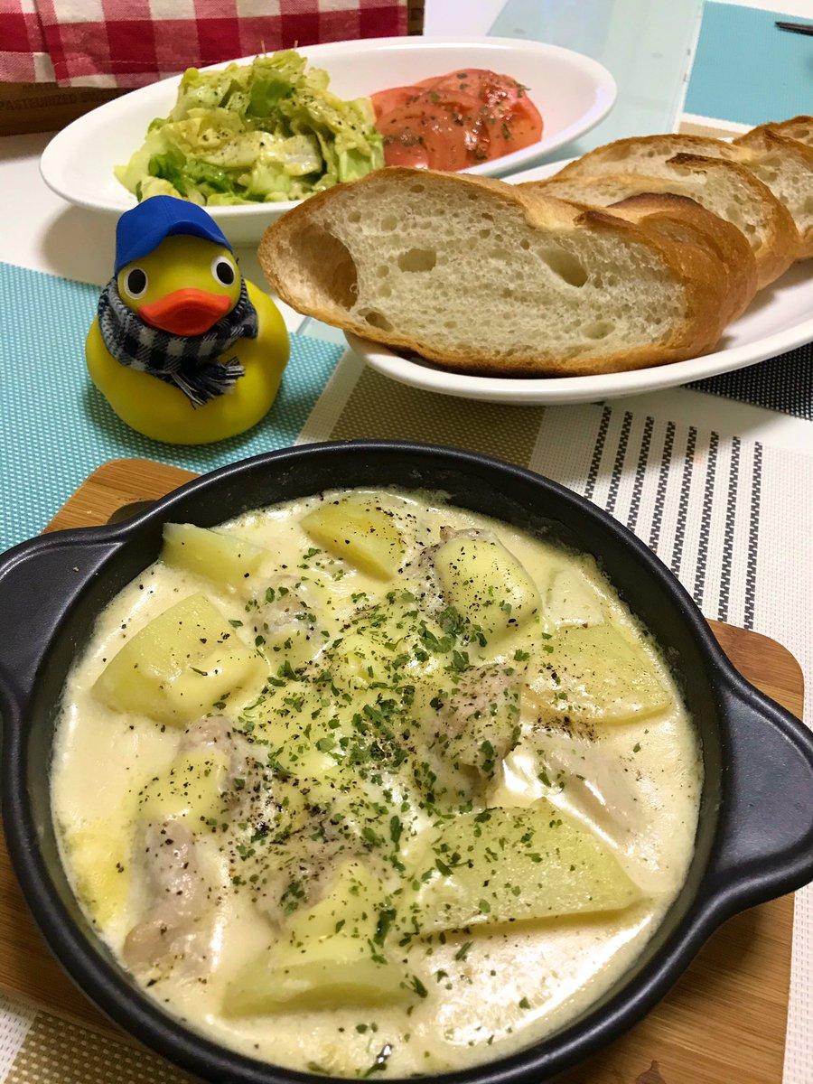 松屋 シュクメルリ レシピ
