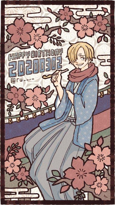サンジ君HAPPY BIRTHDAY!!!! だいすき!!!! #サンジ誕生祭2020 #サンジ誕生祭 #サンジ生誕祭 #サンジ生誕祭2020