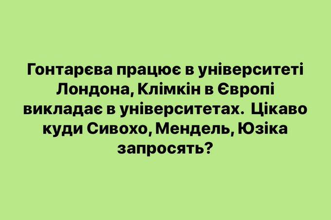 У Путина есть год, чтобы закончить войну, - Зеленский - Цензор.НЕТ 1956