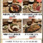 gyoen_A_staffのサムネイル画像