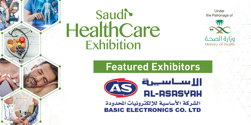 #BasicElectronics will be exhibiting at #SHCE2020 from 22-24 March at #RiyadhHilton. Click here https://t.co/ko1Uw3hIKR to register https://t.co/8x4LtPVBBS