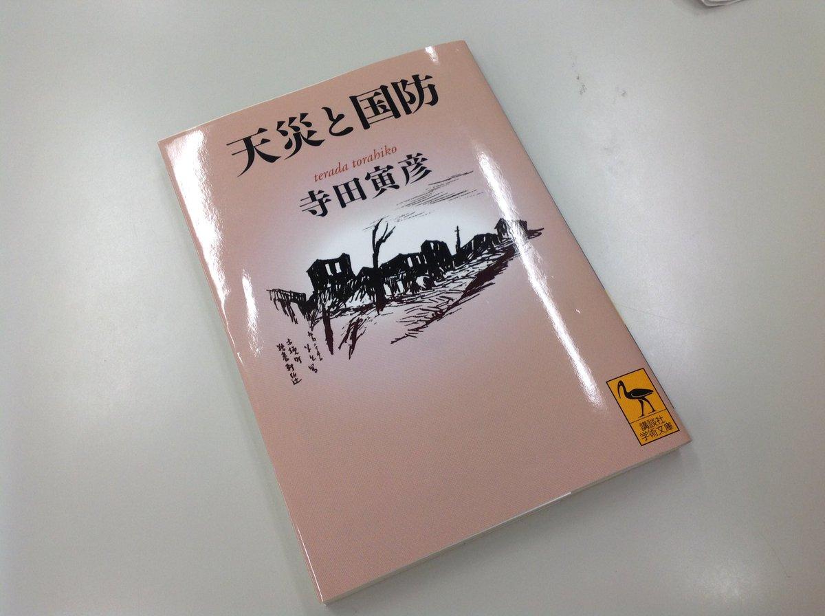 大江 個人 指導 塾